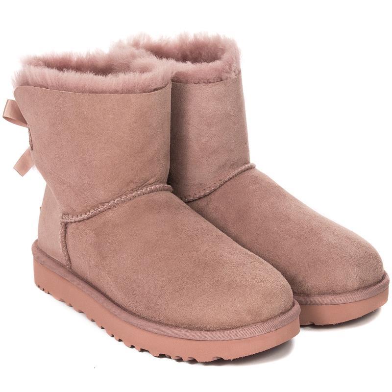 777cf38f7e81 UGG 1016501 MINI BAILEY BOW II DUSK Pink Boots - UGG - Obuwie ...